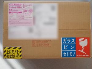 【カメラのキタムラ】梱包ボックス