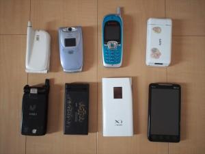 携帯電話をドコモショップで処分しました